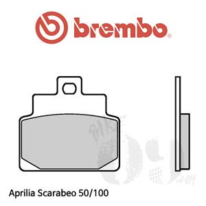아프릴리아 Scarabeo 50/100 브레이크패드 브렘보