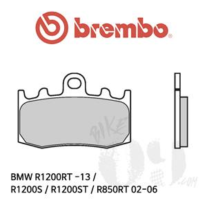 BMW R1200RT -13 / R1200S / R1200ST / R850RT 02-06 / 브레이크패드 브렘보 신터드 스트리트