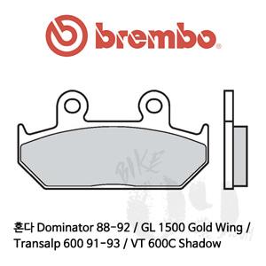 혼다 Dominator 88-92 / GL 1500 Gold Wing / Transalp 600 91-93 / VT 600C Shadow / 오토바이 브레이크패드 브렘보 신터드 스트리트