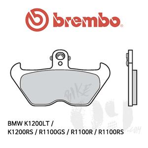 BMW K1200LT / K1200RS / R1100GS / R1100R / R1100RS / 브레이크패드 브렘보 신터드 스트리트