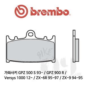 가와사키 GPZ 500 S 93- / GPZ 900 R / Versys 1000 12- / ZX-6R 95-97 / ZX-9 94-95 / 브레이크패드 브렘보 신터드 스트리트