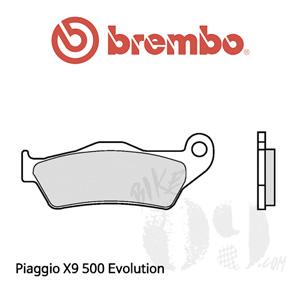 Piaggio X9 500 Evolution 브레이크패드 브렘보 신터드 스트리트 07BB04LA