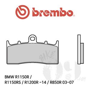 BMW R1150R / R1150RS / R1200R -14 / R850R 03-07 /브레이크패드 브렘보 신터드 스트리트