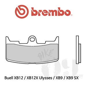 Buell XB12 / XB12X Ulysses / XB9 / XB9 SX / 오토바이 브레이크패드 브렘보 신터드 스트리트