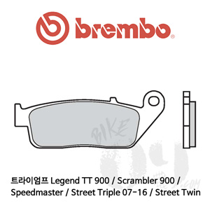 트라이엄프 Legend TT 900 / Scrambler 900 / Speedmaster / Street Triple 07-16 / Street Twin /오토바이 브레이크패드 브렘보 신터드 레이싱