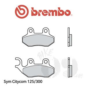 Sym Citycom 125/300 브레이크패드 브렘보