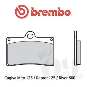 Cagiva Mito 125 / Raptor 125 / River 600 / 브레이크패드 브렘보 신터드 레이싱