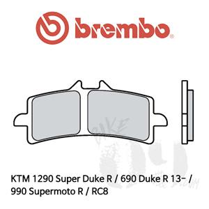 KTM 1290 Super Duke R / 690 Duke R 13- / 990 Supermoto R / RC8 / 브레이크패드 브렘보 신터드 스트리트