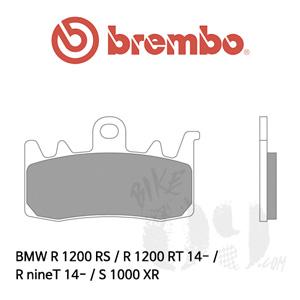 BMW R 1200 RS / R 1200 RT 14- / R nineT 14- / S 1000 XR / 브레이크패드 브렘보 신터드 레이싱
