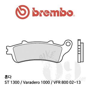 혼다 ST 1300 / Varadero 1000 / VFR 800 02-13 / 리어용 브레이크패드 브렘보 신터드 레이싱