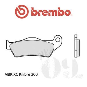 MBK XC Kilibre 300 브레이크패드 브렘보