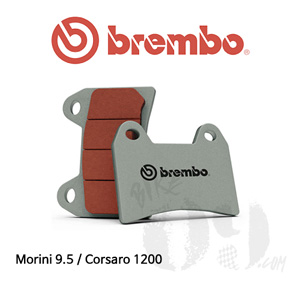 Morini 9.5 / Corsaro 1200 /브레이크패드 브렘보 신터드 레이싱