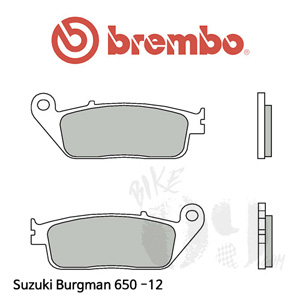 스즈키 Burgman 650 -12 오토바이 브레이크패드 브렘보