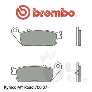 킴코 MY Road 700 07- 브레이크패드 브렘보