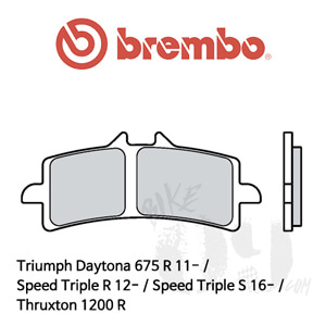 Triumph Daytona 675 R 11- / Speed Triple R 12- / Speed Triple S 16- / Thruxton 1200 R / 브레이크패드 브렘보 신터드 스트리트