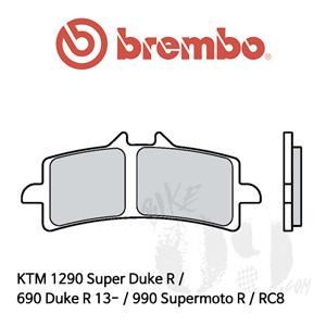 KTM 1290 Super Duke R / 690 Duke R 13- / 990 Supermoto R / RC8 / 브레이크패드 브렘보 신터드 스트리트 07BB37LA