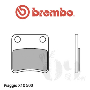 Piaggio X10 500 파킹 브레이크패드 브렘보