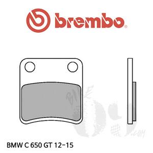 BMW C650GT 12-15 파킹 브레이크패드 브렘보
