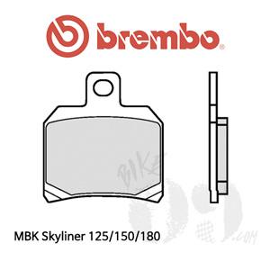 MBK Skyliner 125/150/180 리어용 브레이크패드 브렘보 신터드 스트리트