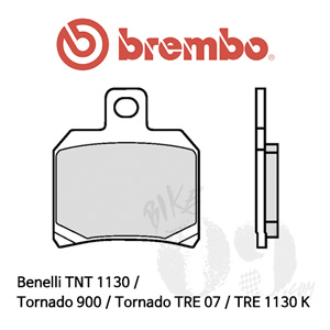 Benelli TNT 1130 / Tornado 900 / Tornado TRE 07 / TRE 1130 K / 리어용 오토바이 브레이크패드 브렘보 신터드 스트리트