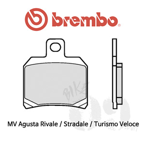 MV Agusta Rivale / Stradale / Turismo Veloce / 리어용 오토바이 브레이크패드 브렘보 신터드 스트리트