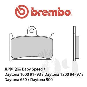 트라이엄프 Baby Speed / Daytona 1000 91-93 / Daytona 1200 94-97 / Daytona 650 / Daytona 900 / 오토바이 브레이크패드 브렘보 익스트림 레이싱