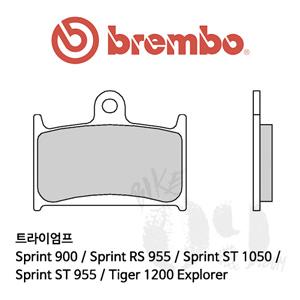 트라이엄프 Sprint 900 / Sprint RS 955 / Sprint ST 1050 / Sprint ST 955 / Tiger 1200 Explorer / 브레이크패드 브렘보 익스트림 레이싱