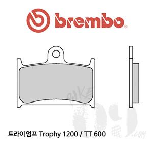 트라이엄프 Trophy 1200 / TT 600 / 오토바이 브레이크패드 브렘보 익스트림 레이싱