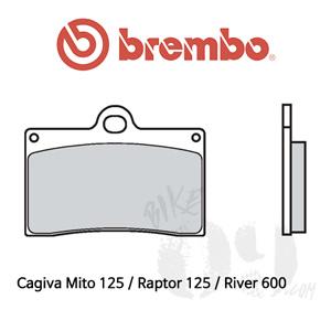 Cagiva Mito 125 / Raptor 125 / River 600 / 브레이크패드 브렘보