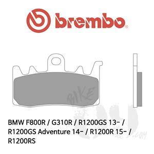 BMW F800R / G310R / R1200GS 13- / R1200GS Adventure 14- / R1200R 15- / R1200RS / 오토바이 브레이크패드 브렘보
