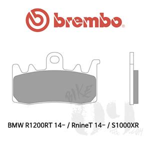 BMW R1200RT 14- / RnineT 14- / S1000XR / 브레이크패드 브렘보