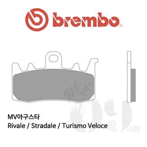 MV아구스타 Rivale / Stradale / Turismo Veloce / 오토바이 브레이크패드 브렘보