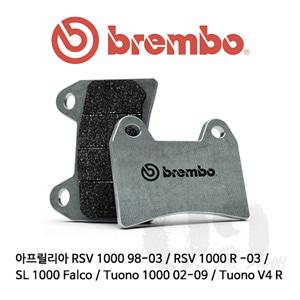 아프릴리아 RSV 1000 98-03 / RSV 1000 R -03 / SL 1000 Falco / Tuono 1000 02-09 / Tuono V4 R / 브레이크패드 브렘보 익스트림 레이싱