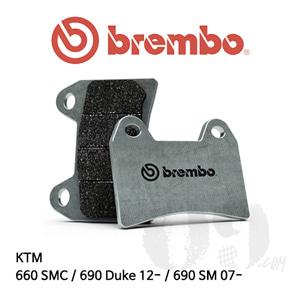 KTM 660 SMC / 690 Duke 12- / 690 SM 07- / 브레이크패드 브렘보 익스트림 레이싱