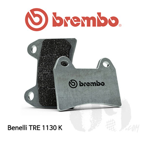 Benelli TRE 1130 K 오토바이 브레이크패드 브렘보 익스트림 레이싱