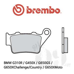 BMW G310R / G450X / G650GS / G650XChallenge/Country / G650XMoto 리어용 브레이크패드 브렘보 신터드 스트리트