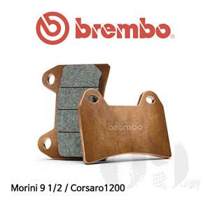 Morini 9 1/2 / Corsaro1200 오토바이 브레이크패드 브렘보 신터드 스트리트