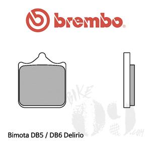 Bimota DB5 / DB6 Delirio 브레이크패드 브렘보 신터드 스트리트 07BB33SA