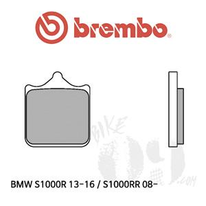 BMW S1000R 13-16 / S1000RR 08- 브레이크패드 브렘보 신터드 스트리트 07BB33SA