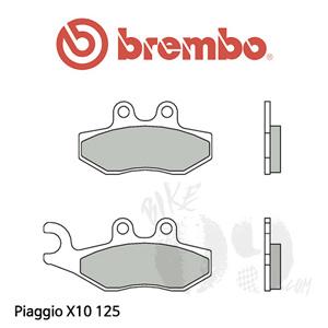 Piaggio X10 125 브레이크패드 브렘보