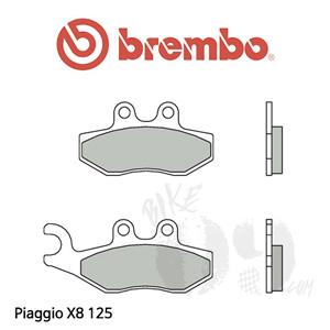 Piaggio X8 125 브레이크패드 브렘보