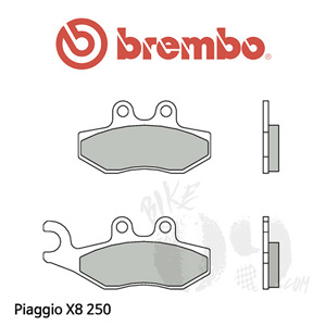 Piaggio X8 250 브레이크패드 브렘보