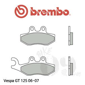 베스파 GT125 06-07 브레이크패드 브렘보