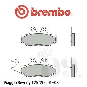 Piaggio Beverly 125/200 01-03 브레이크패드 브렘보