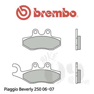 Piaggio Beverly 250 06-07 브레이크패드 브렘보