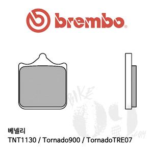 베넬리 TNT1130 / Tornado900 / TornadoTRE07 오토바이 브레이크패드 브렘보 신터드 스트리트