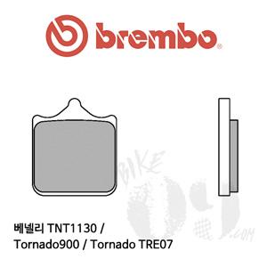베넬리 TNT1130 / Tornado900 / Tornado TRE07 오토바이 브레이크패드 브렘보 신터드 레이싱