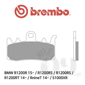 BMW R1200R 15- / R1200RS / R1200RS / R1200RT 14- / RnineT 14- / S1000XR 브레이크패드 브렘보