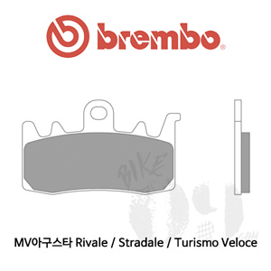 MV아구스타 Rivale / Stradale / Turismo Veloce 오토바이 브레이크패드 브렘보