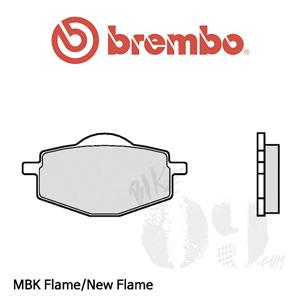 MBK Flame/New Flame 브레이크패드 브렘보